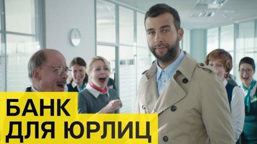 #urgantsme  - «Видео - Тинькофф Банка»