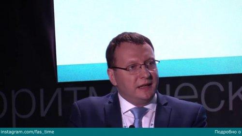 В чем заключаются основные проблемы тарифного регулирования и как с ними бороться  - «Видео - ФАС России»