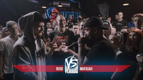 VERSUS BPM: Redo VS Mufasah  - «Видео -Альфа-Банк»