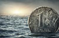 Отпущенный: три года назад рубль отправили в свободное плавание - «Финансы»