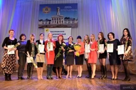 Сотрудница Совкомбанка победила в конкурсе