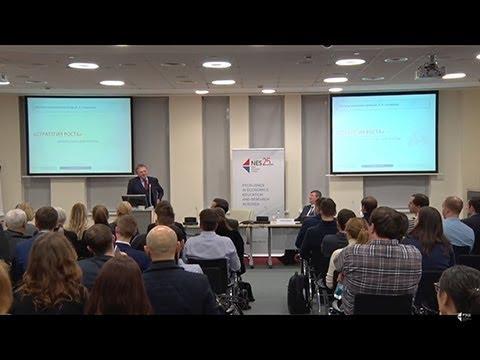 Открытый семинар: «Стратегия роста для России и цифровая экономика»  - «Видео - РЭШ»
