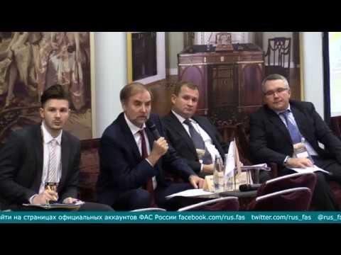 Про новые подходы в стратегию проконкурентной тарифной политики  - «Видео - ФАС России»