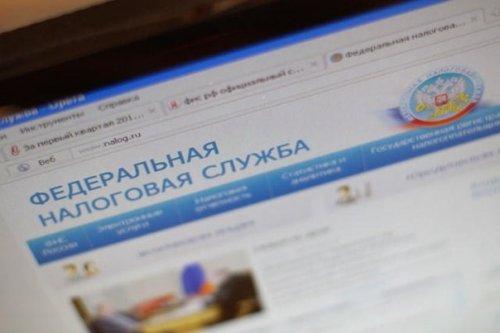 Россияне смогут отправлять в банк электронные версии справок о доходах - «Новости Банков»