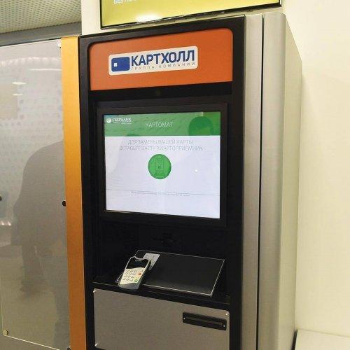 Сбербанк тестирует картомат в Екатеринбурге - «Новости Банков»