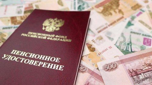 Пенсионные вклады: выгодно или удобно? - «Новости Банков»