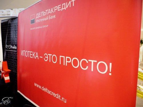 ДельтаКредит начал рефинансировать первичку и комнаты - «Новости Банков»