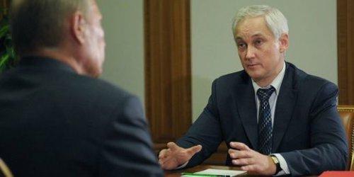 Владимир Путин подписал поправки в бюджет на текущий год - «Финансы»
