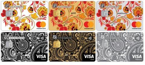 28.11.17. Новикомбанк ввел новые линейки банковских карт Visa и Mastercard - «Новикомбанк»