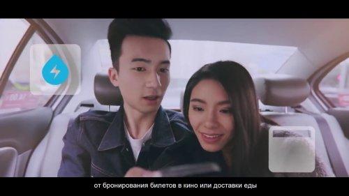 Банк Русский Стандарт. Alipay  - «Видео - Банка Русский Стандарт»