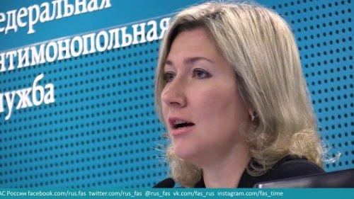 ФАС России знакомит журналистов с информационной политикой нашего ведомства  - «Видео - ФАС России»