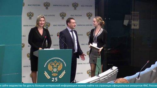 Награждение финалистов III Всероссийского конкурса журналистов «Открытый взгляд на конкуренцию»  - «Видео - ФАС России»