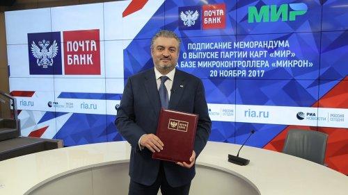 Пример для подражания или как «Мир» идет по России  - «Видео - Банка»