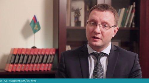В России уже действуют более 50 кафедр конкурентного права  - «Видео - ФАС России»