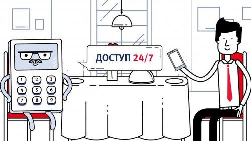 ВТБ24-Онлайн на каждый день  - (видео)