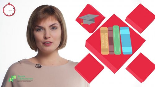 ЗА МИНУТУ О ВАЖНОМ: ЛИЧНОЕ ФИНАНСОВОЕ ПЛАНИРОВАНИЕ  - «Видео -Альфа-Банк»