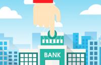 Хорошо от слова «не очень»: банки подвели финансовые итоги десяти месяцев 2017 года - «Финансы»
