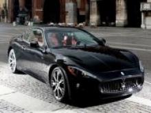 Maserati приостанавливает производство автомобилей - «Новости Банков»