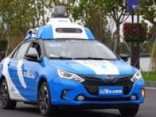 Робомобили выедут на дороги общего пользования Китая - «Новости Банков»