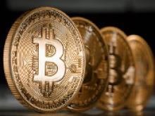 От биткоина откололся Bitcoin God - «Новости Банков»