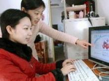 WeChat заменит китайцам паспорта - «Новости Банков»