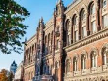 НБУ привлек у банков 300 млн грн - «Новости Банков»