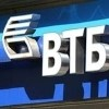 Аналитик ВТБ24 Станислав Клещев: Нефть сильно оторвалась от консенсус-прогноза - «Новости Банков»