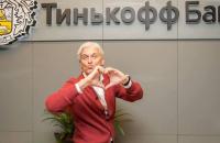 «Не надо двух «ф» на конце»: 12 советов предпринимателям от Олега Тинькова - «Финансы»
