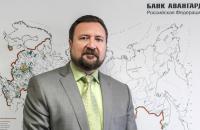 Сергей Мокрышев, банк «Авангард»: «Наша цель – помочь маленьким компаниям вести прозрачный бизнес» - «Финансы»