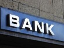 НБУ лишил лицензии еще один банк - «Новости Банков»