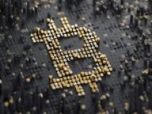 Айфоны научили майнить криптовалюту - «Новости Банков»