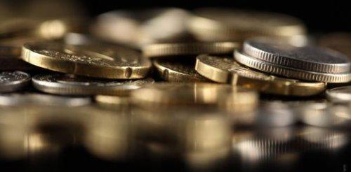 Резервный фонд будет полностью потрачен до конца текущего года - «Финансы»