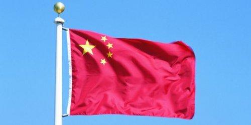 Потребители в Китае набрали рекордное количество кредитов - «Финансы»