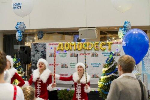 Декабрьский Домофест удивил новыми премьерами и побил рекорд по скидкам от застройщиков - «Новости Банков»