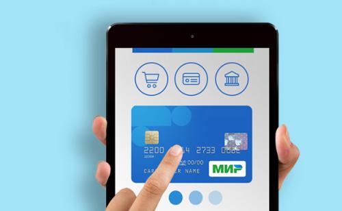 Интернет-магазины могут обязать принимать карты «Мир» - «Новости Банков»