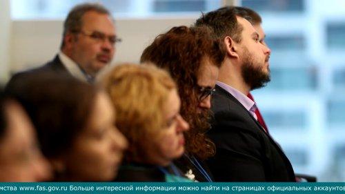 Достаточно ли научных знаний в сфере защиты и развития конкуренции?  - «Видео - ФАС России»