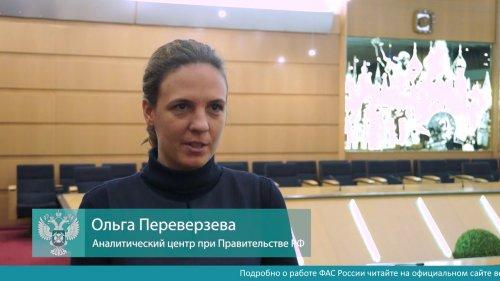 Как публичные обсуждения правоприменительной практики совершенствуют законодательство  - «Видео - ФАС России»