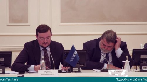 Как Указ Президента об основных направлениях по развитию конкуренции повлияет на малый бизнес  - «Видео - ФАС России»