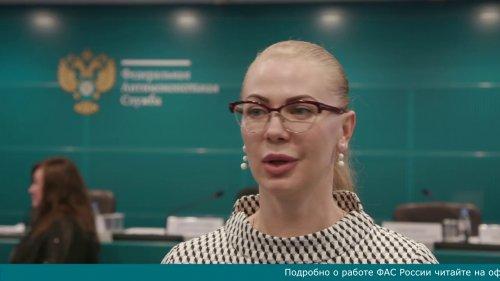 Конкуренция на алкогольных рынках все выше, а проблем не меньше  - «Видео - ФАС России»