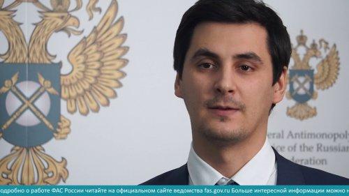 Никита Полещук об итогах года  - «Видео - ФАС России»