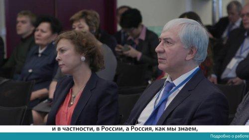 Подведение итогов III Международной научно-практической конференции в Сколково  - «Видео - ФАС России»