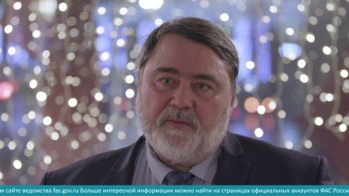 Поздравление с Новым годом от руководителя ФАС России Игоря Артемьева  - «Видео - ФАС России»
