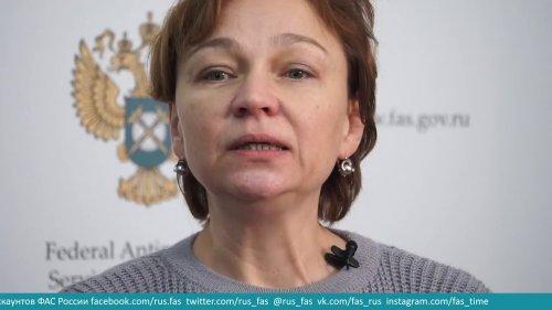Про результаты деятельности ФАС России в сфере регулирования связи и информационных технологий  - «Видео - ФАС России»