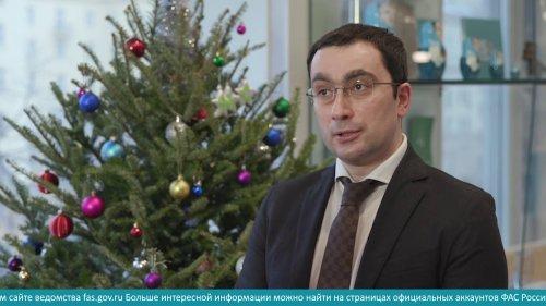 С Новым годом вас поздравляет и желает всего самого хорошего замглавы ФАС Рачик Петросян  - «Видео - ФАС России»