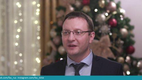 С Новым годом вас поздравляет и желает всего самого хорошего замглавы ФАС Сергей Пузыревский  - «Видео - ФАС России»