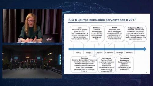 VR09 Перспективы блокчеин  - «Видео -Альфа-Банк»