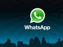 WhatsApp прекратит работу на некоторых смартфонах в 2018 году - «Новости Банков»