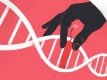 Crispr применят для лечения наследственных заболеваний - «Новости Банков»
