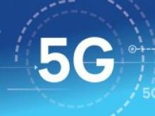 Huawei изучит сценарии использования технологии 5G в «умном» производстве - «Новости Банков»