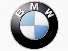 BMW готовит «батарейный» прорыв - «Новости Банков»